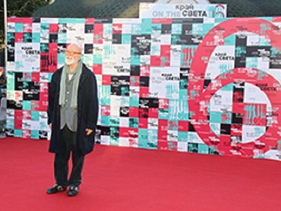Гран-при кинофестиваля