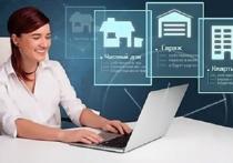 Мэрия Южно-Сахалинска увеличивает перечень электронных услуг.
