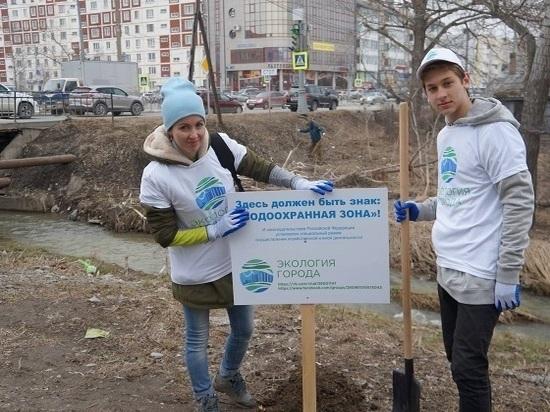 Молодежь мечтает сделать  Южно   Сахалинск самым чистым и красивым городом