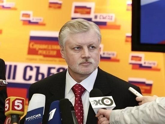 Эдуард Таран ушел от «Справедливой России» к КПСС