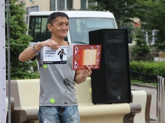 Ежегодный проект «Караоке-онлайн» стартовал в ЮжноСахалинске