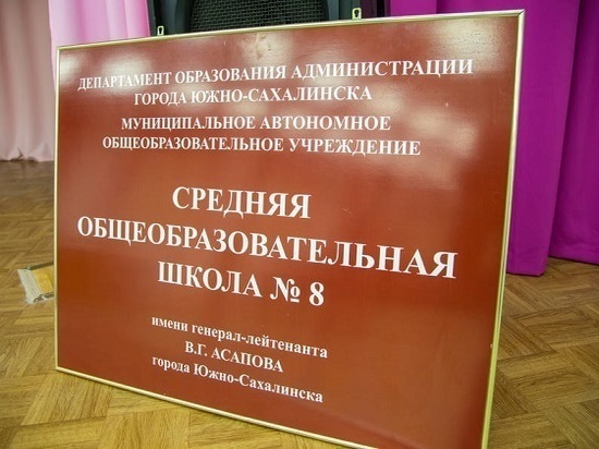 Школе вПриморье присвоили имя погибшего вСирии генерал-лейтенанта Асапова