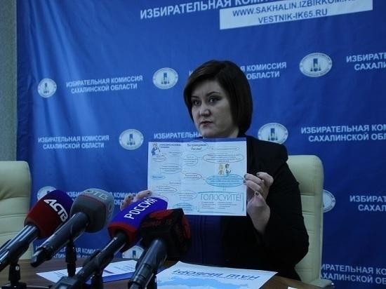 Вмэрии поведали, где воронежцы смогут проголосовать запрезидента страны