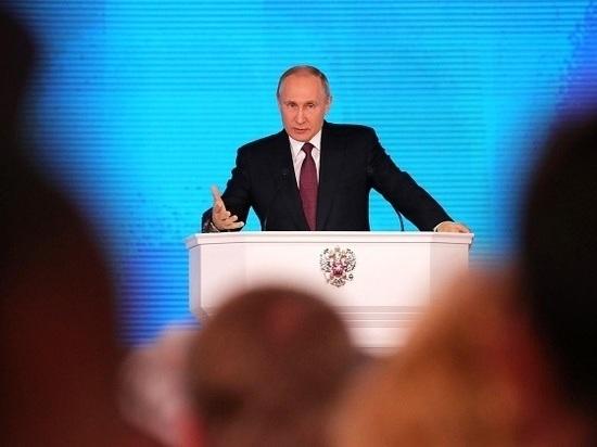 Олег Кожемяко прокомментировал послание президента Федеральному собранию
