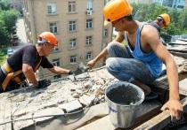 В регионе продолжается ремонт фасадов и кровель