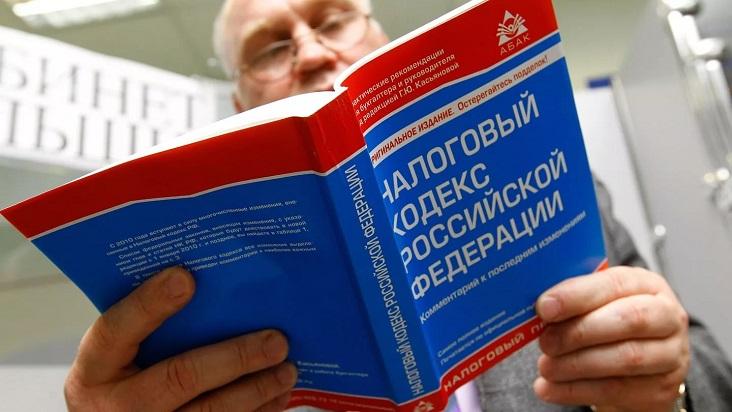 До1декабря кировчане должны оплатить имущественные налоги